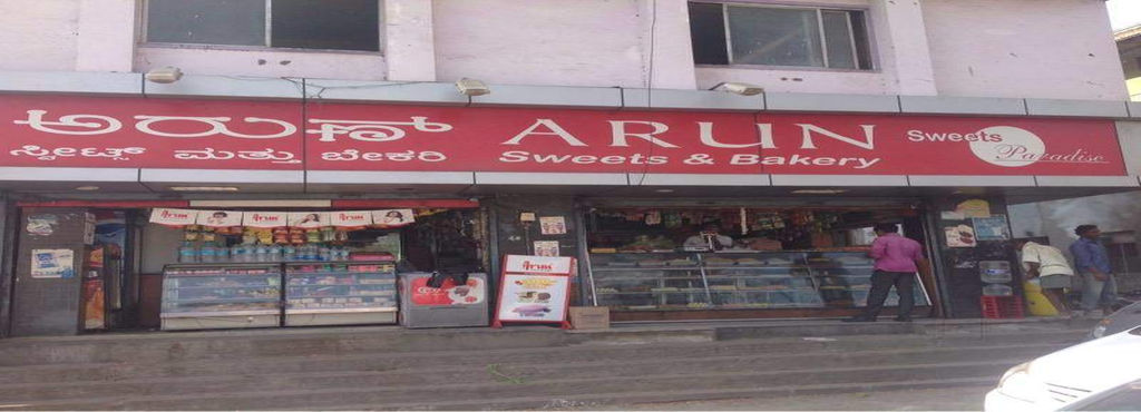 Arun Sweets And Bakery